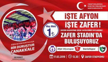 Afjet Afyonspor-Denizlispor !! Bu takım bizim..