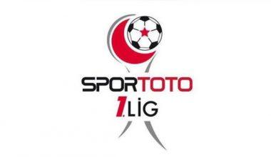 Afjet Afyonspor Spor Toto 1. Lig'de son maçına çıkacak !!