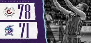 Gaziantep basketbol : 78 – Afyon Belediye : 71